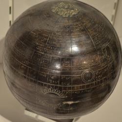 19th century brass astrologers' globe from India, with inscriptions in Arabic, Persian and Urdu