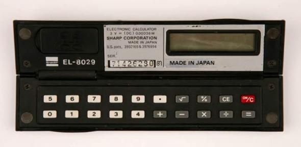 Sharp EL-8029 'clamshell' electronic calculator, 1980.