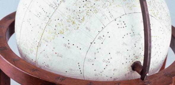 Japanese astronomical globe